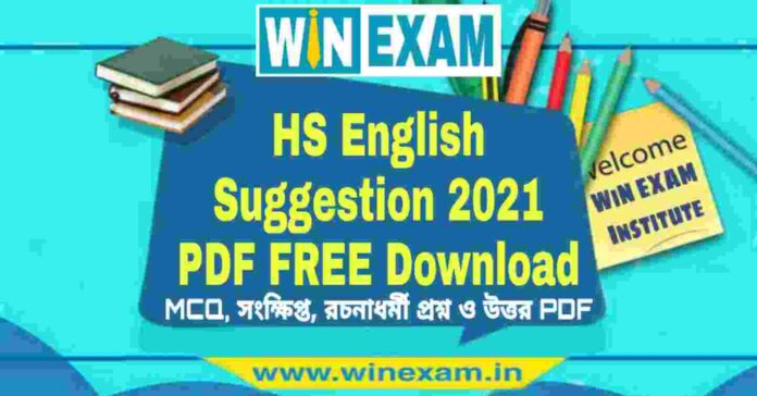 WBCHSE HS English Suggestion 2021 PDF FREE Download