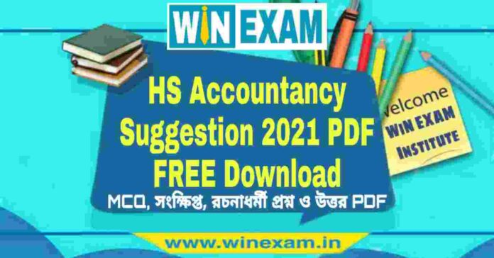 WBCHSE HS Accountancy Suggestion 2021 PDF FREE Download