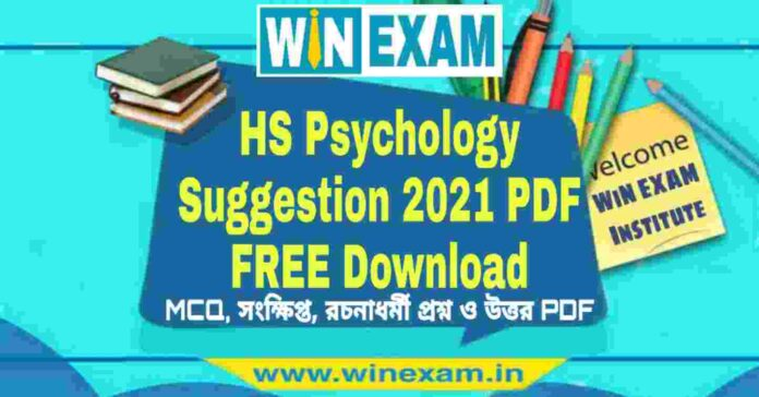 WBCHSE HS Psychology Suggestion 2021 PDF FREE Download