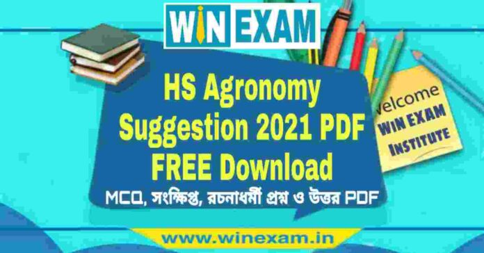 WBCHSE HS Agronomy Suggestion 2021 PDF FREE Download