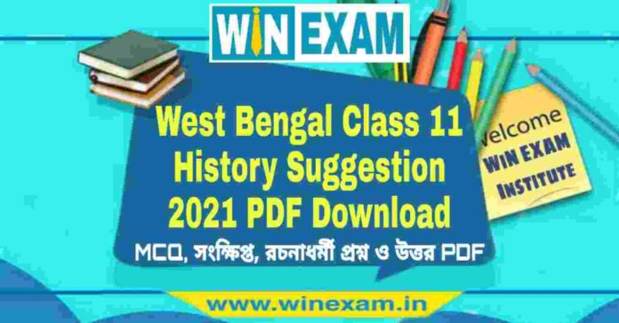 West Bengal Class 11 History Suggestion 2021 PDF Download