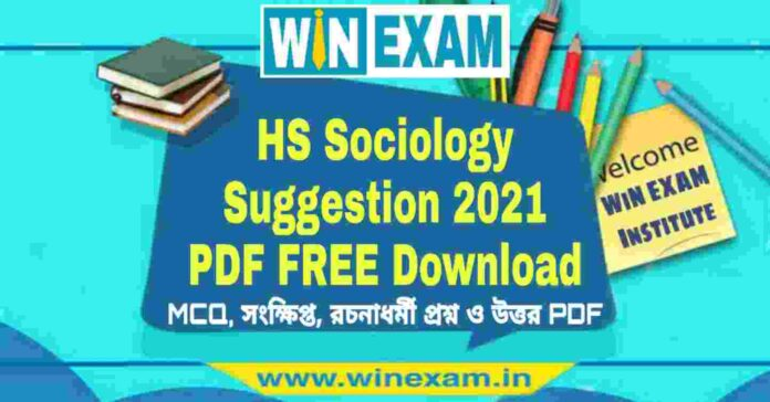 WBCHSE HS Sociology Suggestion 2021 PDF FREE Download