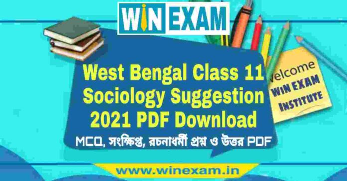 West Bengal Class 11 Sociology Suggestion 2021 PDF Download