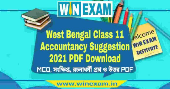West Bengal Class 11 Accountancy Suggestion 2021 PDF Download