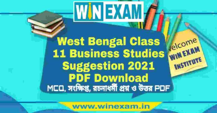 West Bengal Class 11 Business Studies Suggestion 2021 PDF Download