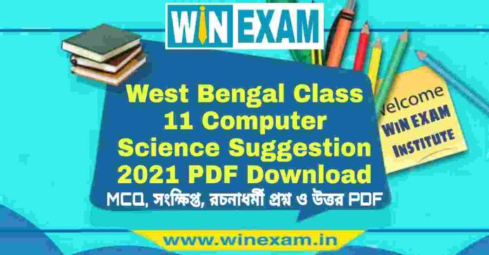 West Bengal Class 11 Computer Science Suggestion 2021 PDF Download